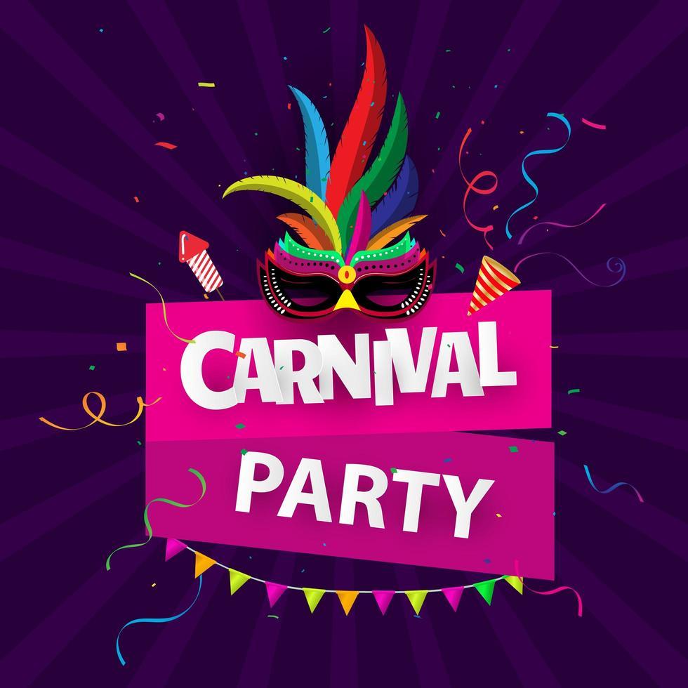 Fundo de festa de carnaval brasileiro vetor
