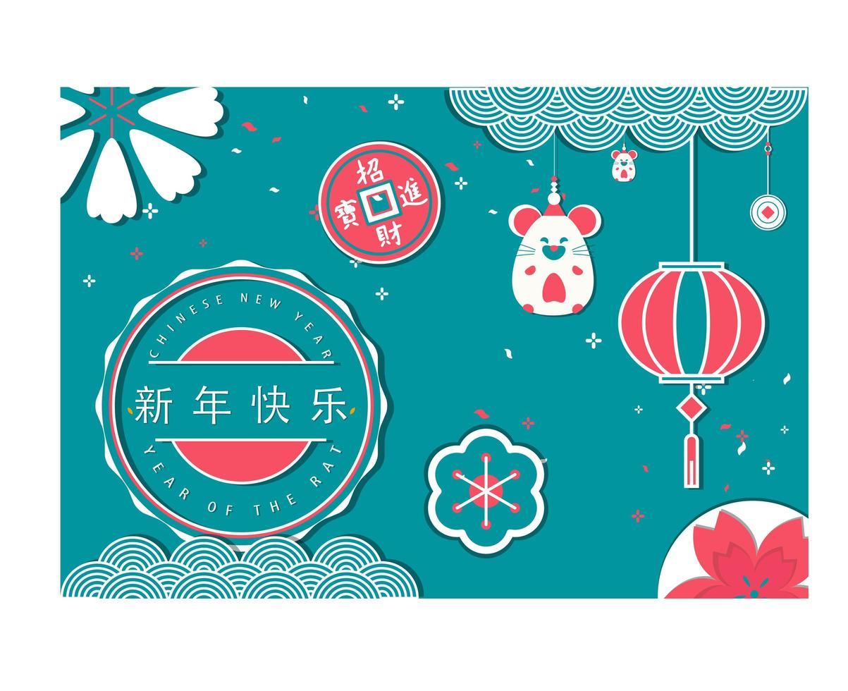Feliz año nuevo chino 2020 con linterna y rata vector