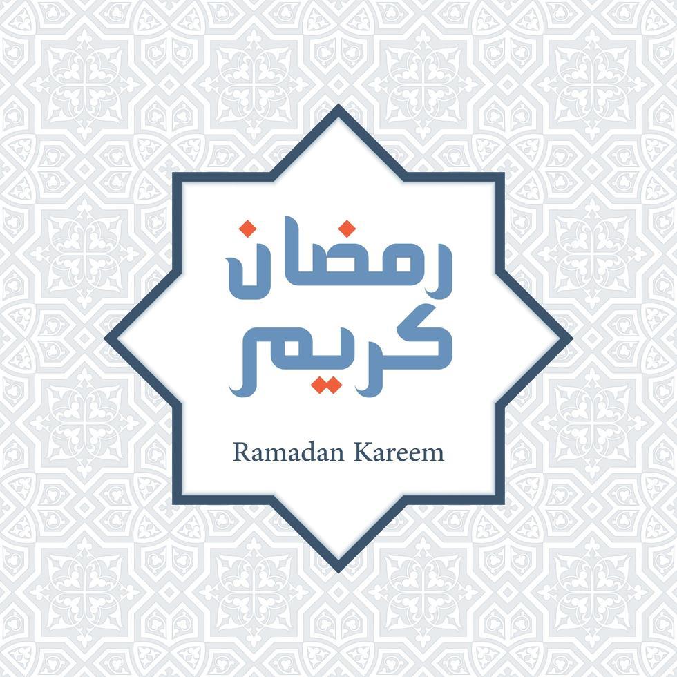 Ramadán Kareem patrón geométrico árabe vector