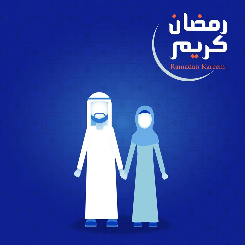 Muslim couple, man and woman in traditional dress vector