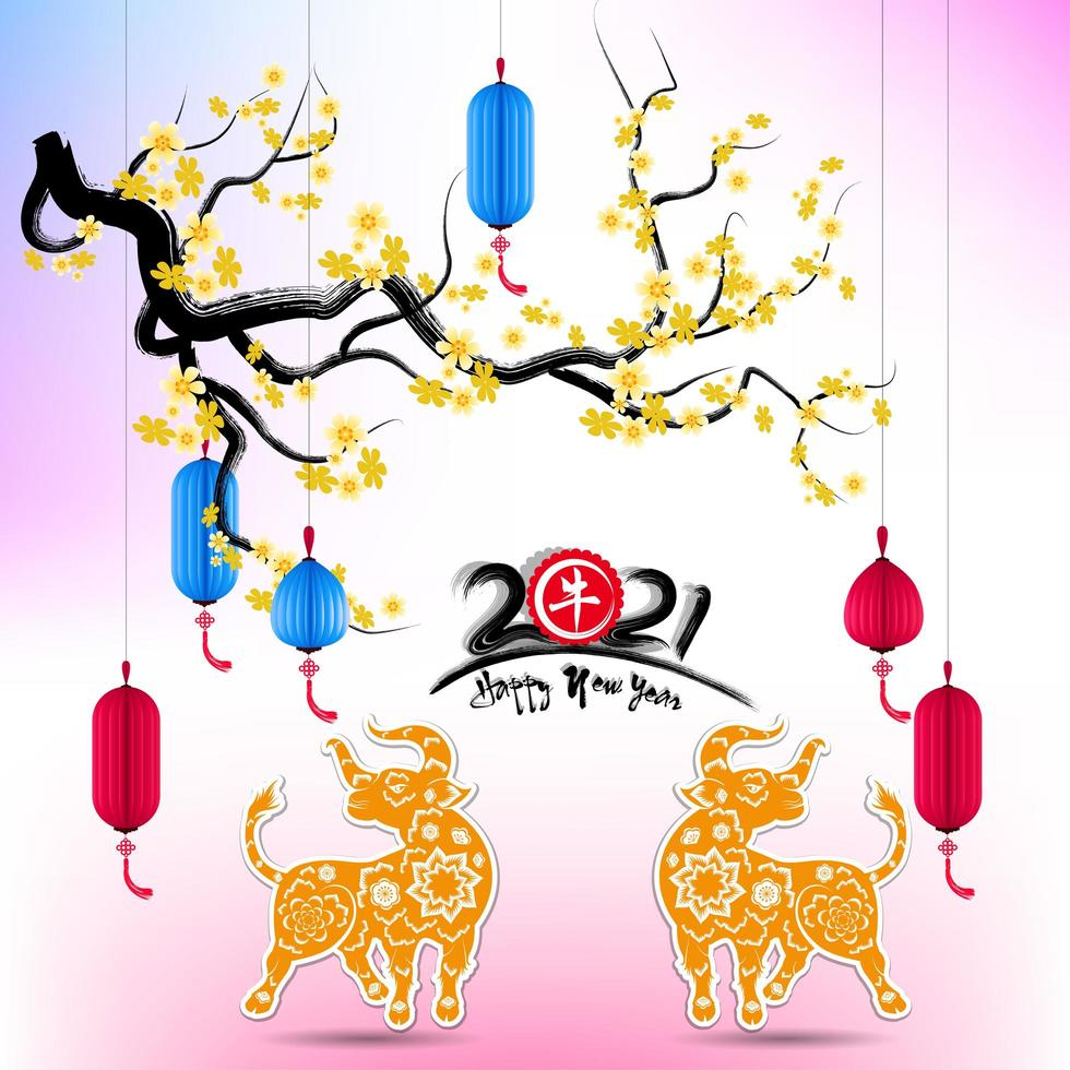 Cherry blossom and Ox animals for Chinese new year 2021 ...