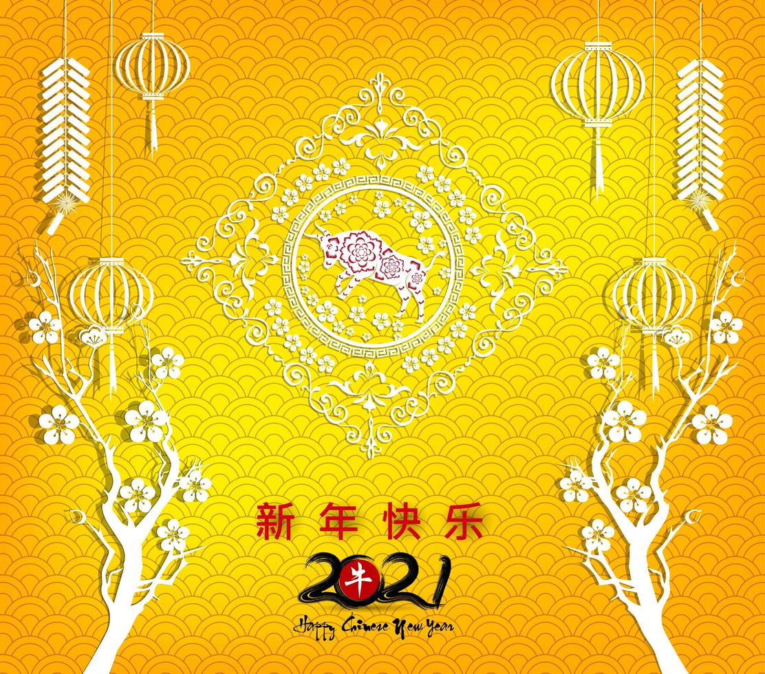 Chinese New Year 2021 on Orange Pattern with Branches vector