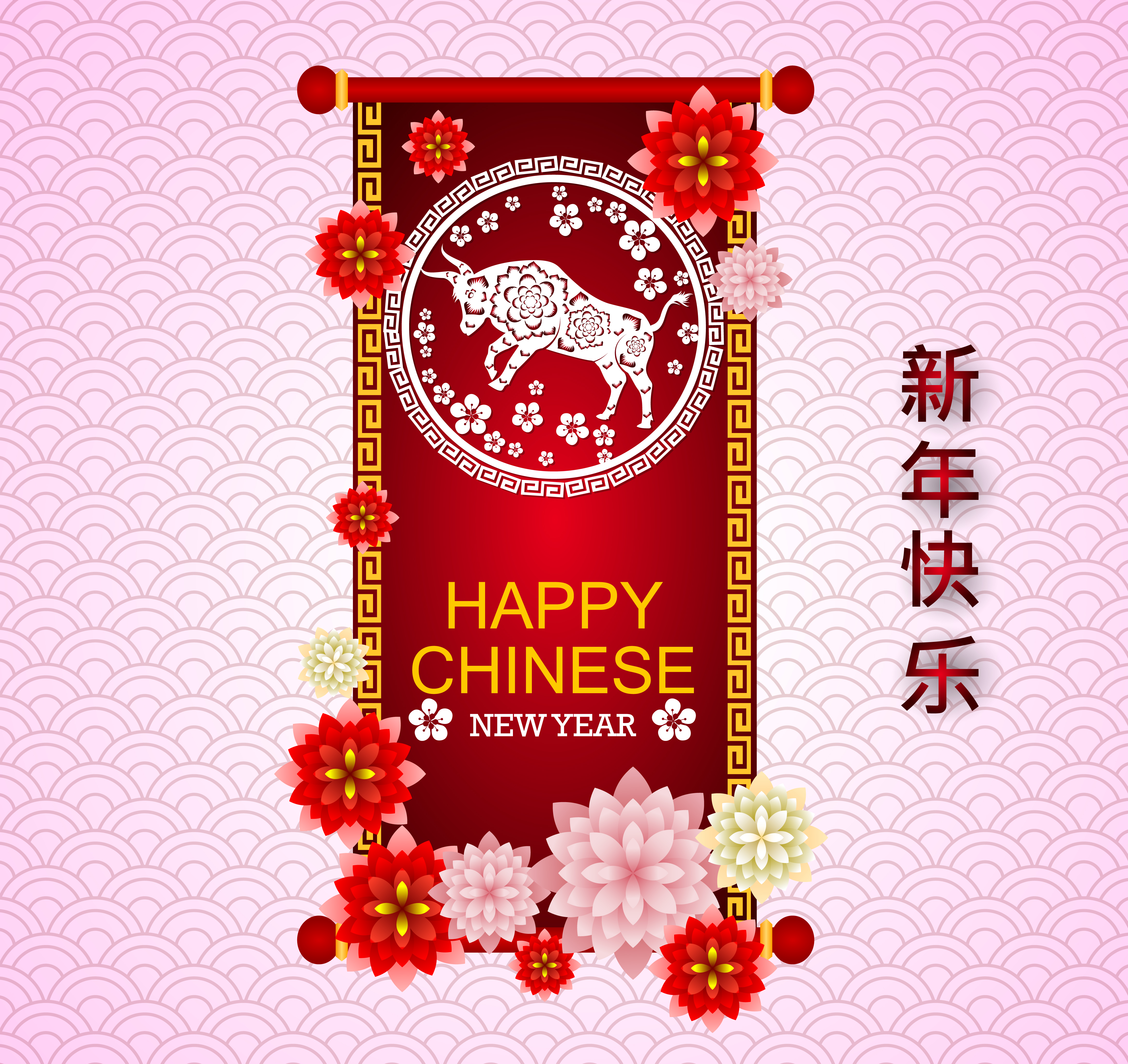 Happy Chinese New Year 2021 - Download Free Vectors ...