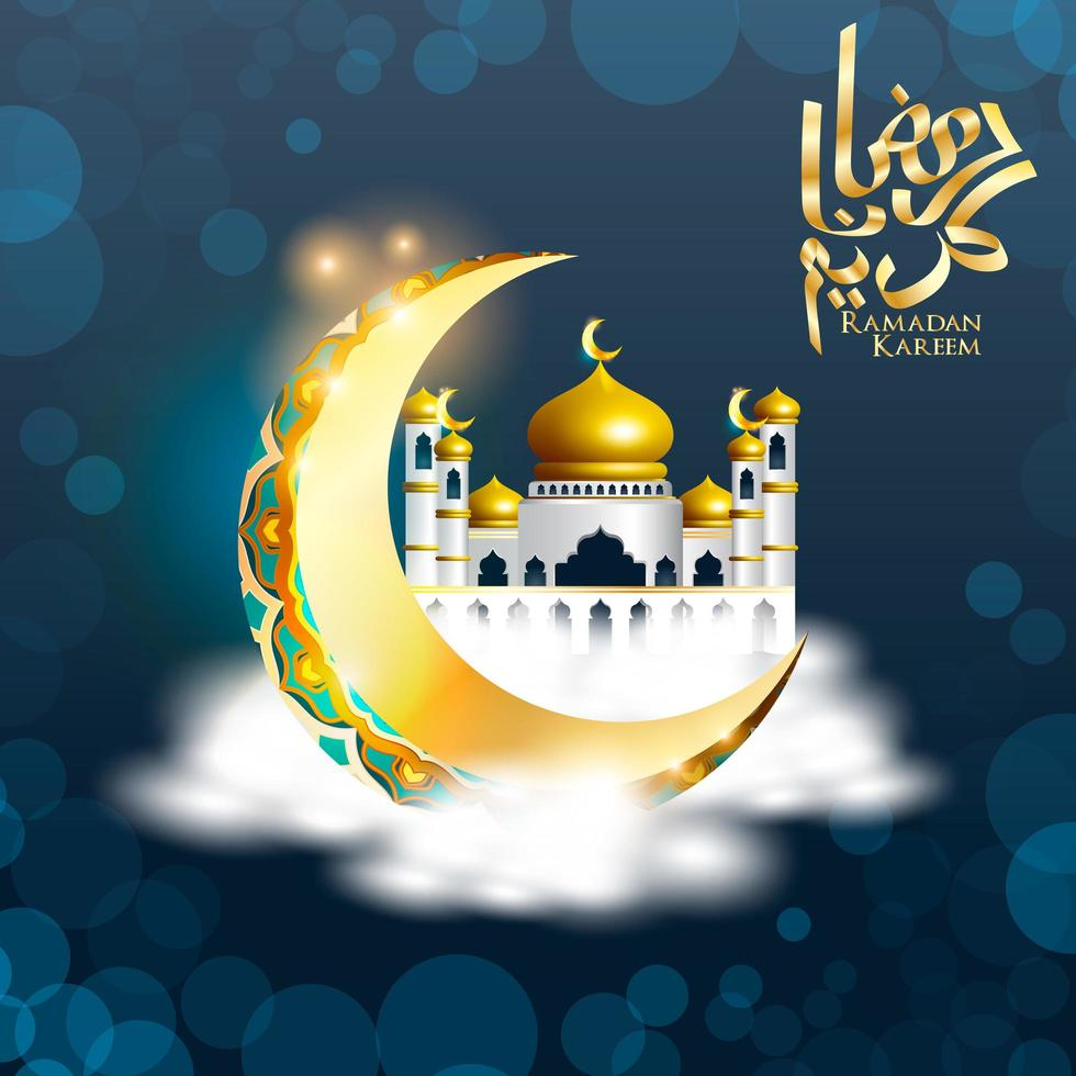 Ramadan Kareem mosque inside crescent moon on white cloud vector