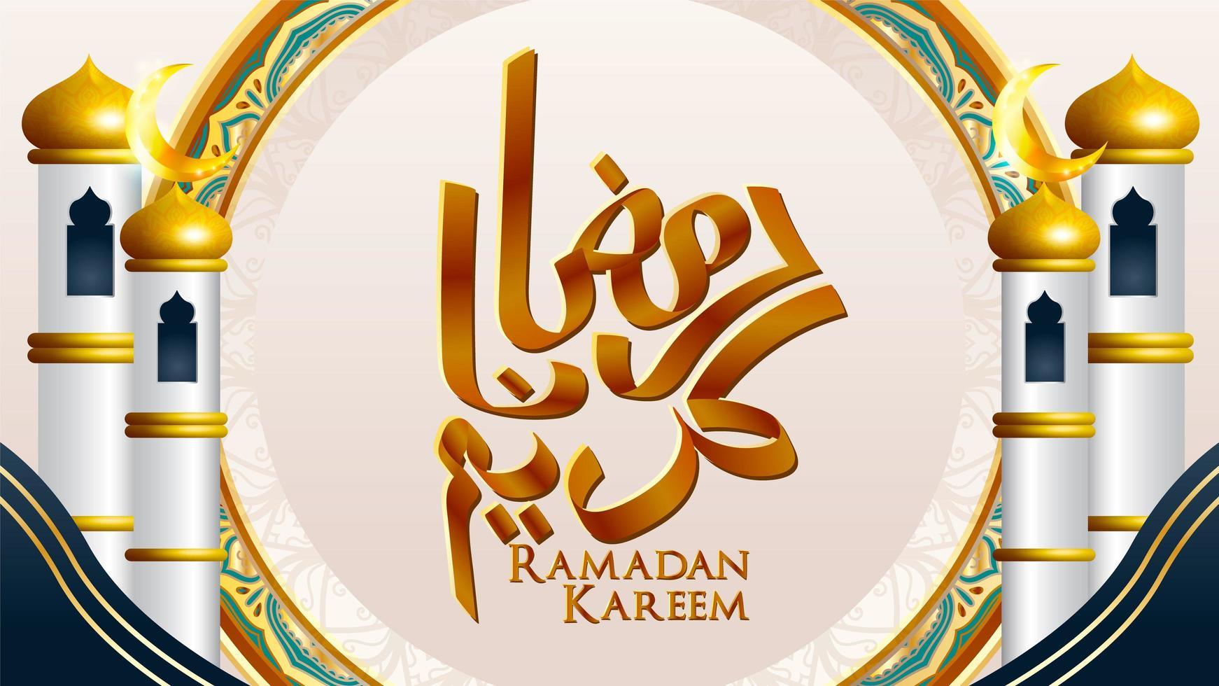 Ramadan Kareem design with minarets on both sides vector
