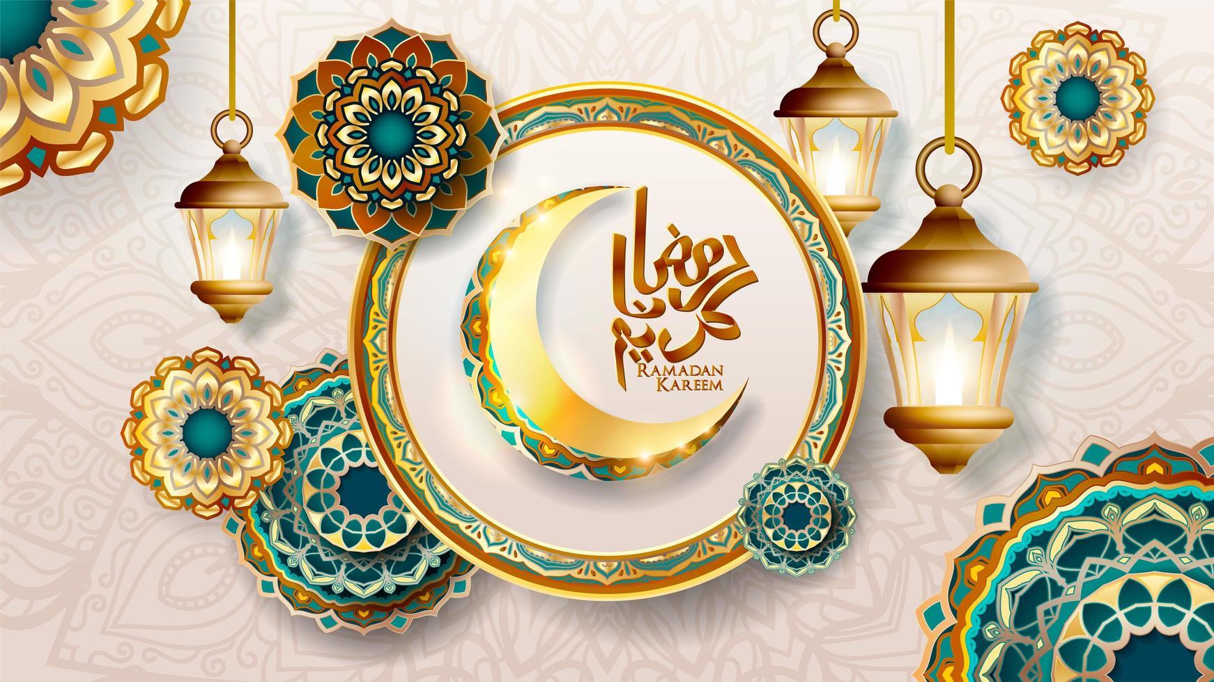 Ramadan Kareem Lantern Background vector