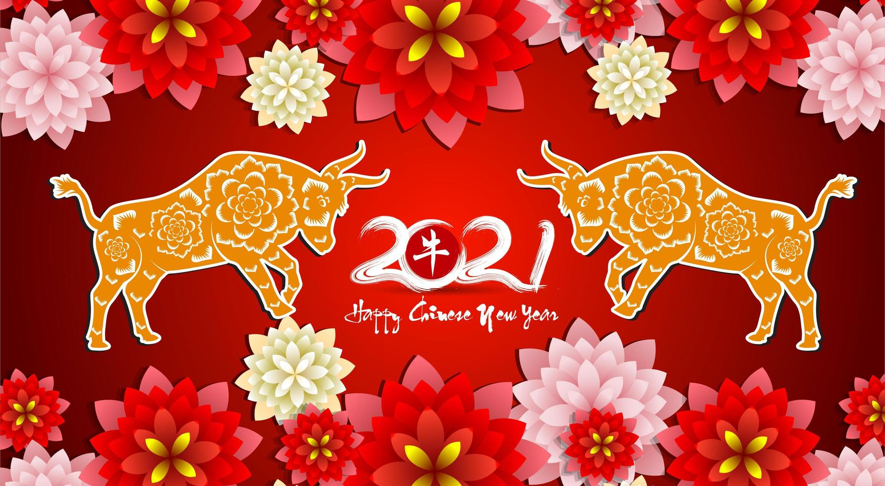 Red Floral Chinese New Year 2021 Poster - Download Free ...