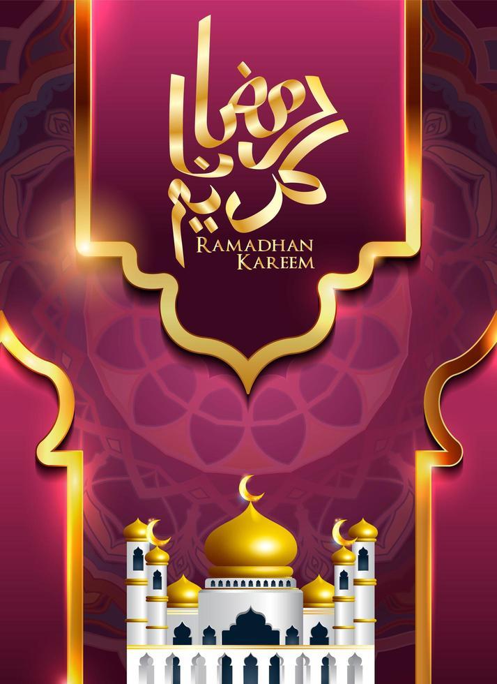 Ramadan Kareem Ornament Poster vector