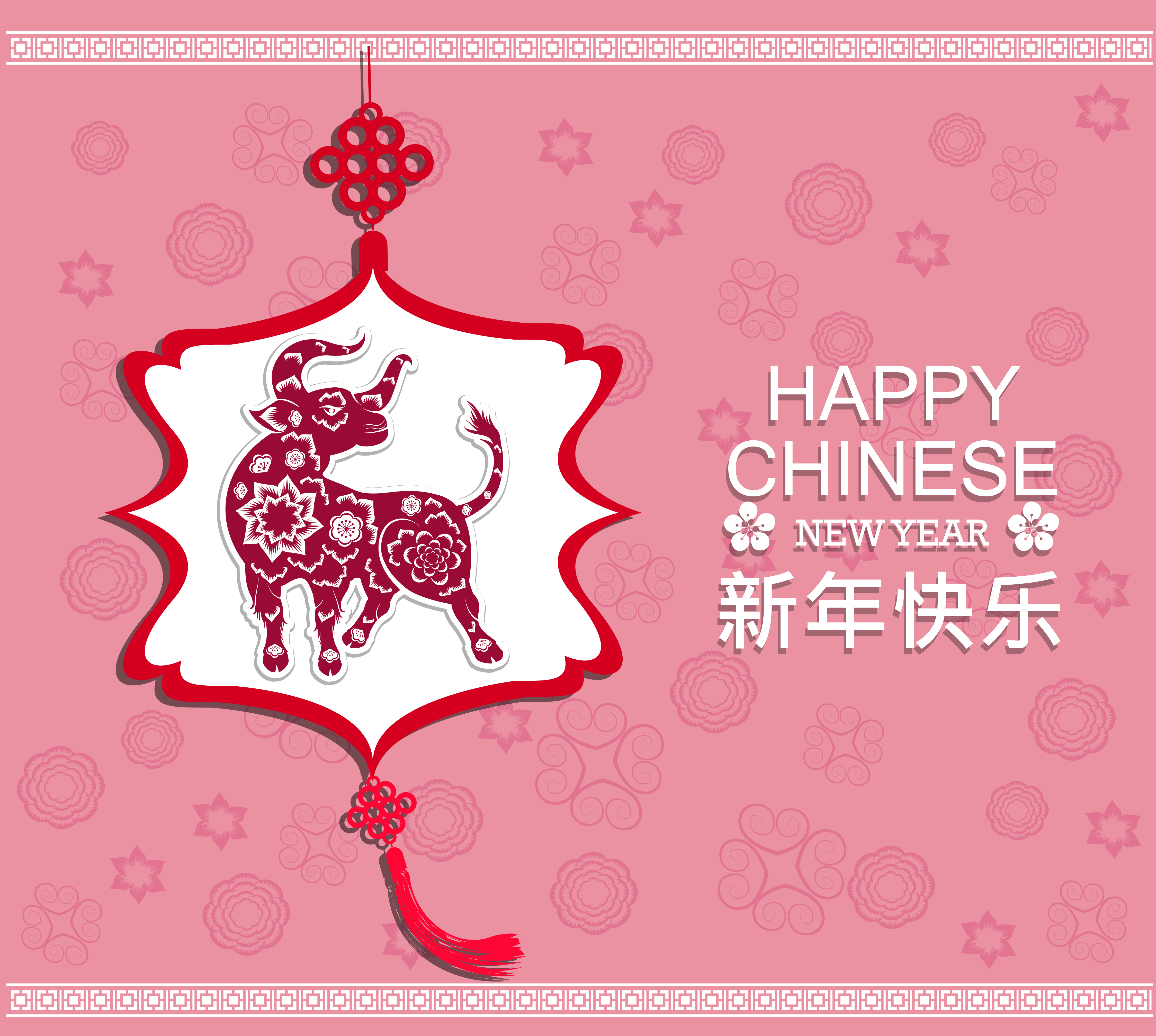 Chinese new year 2021 pink greeting - Download Free ...