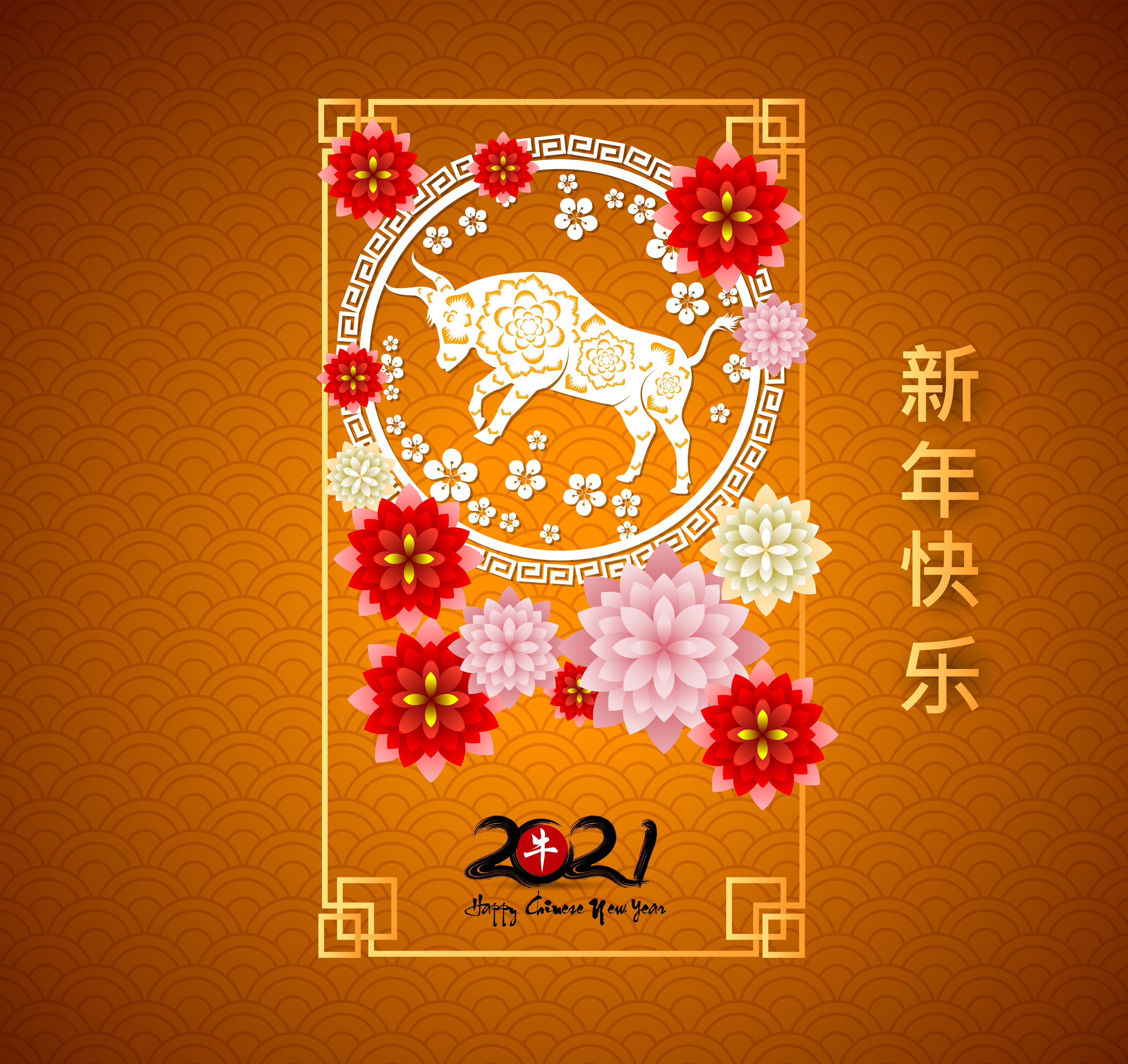Happy chinese new year 2021 orange greeting card ...