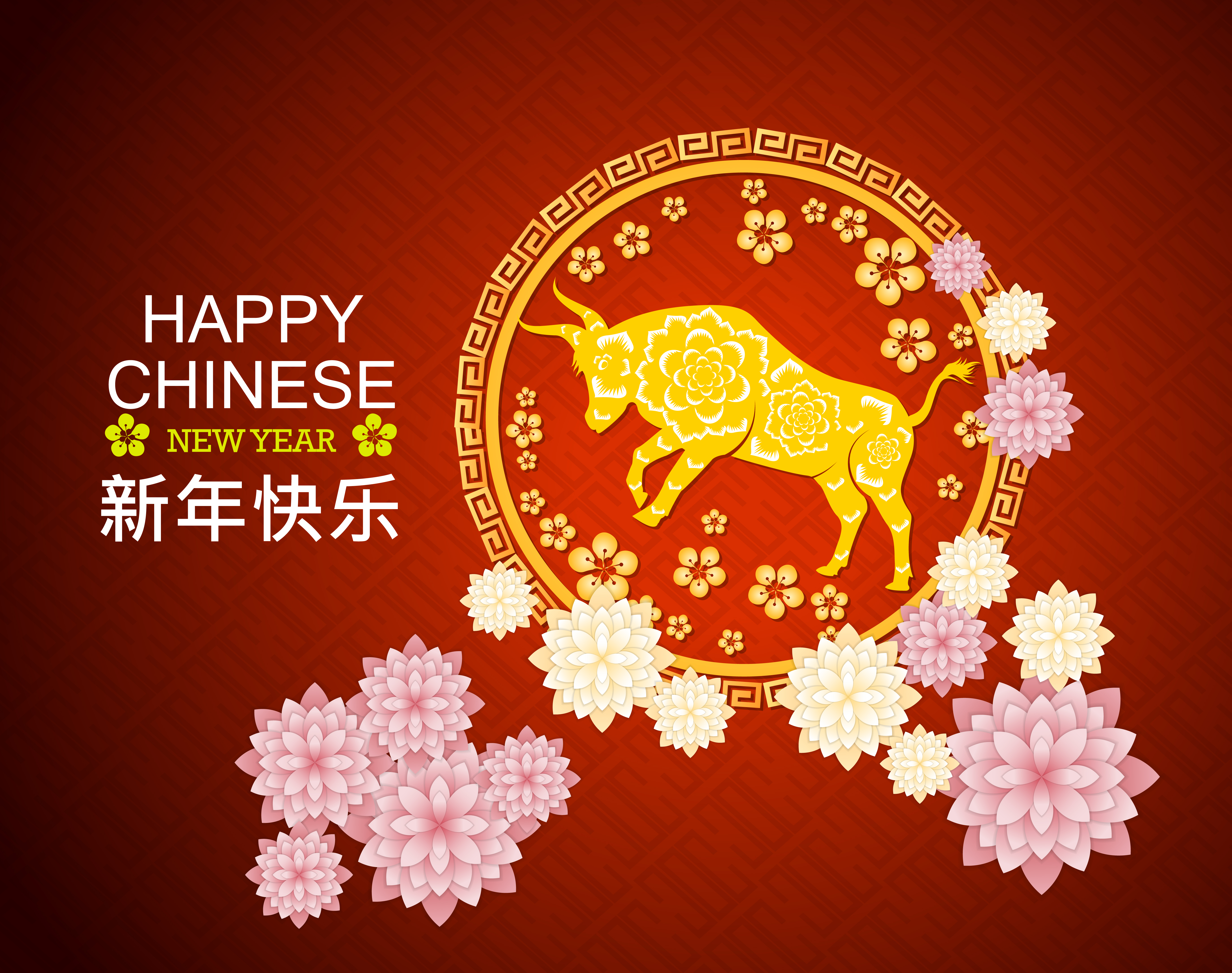 Happy Chinese New Year 2021 Red Greeting Download Free Vectors Clipart Graphics Vector Art