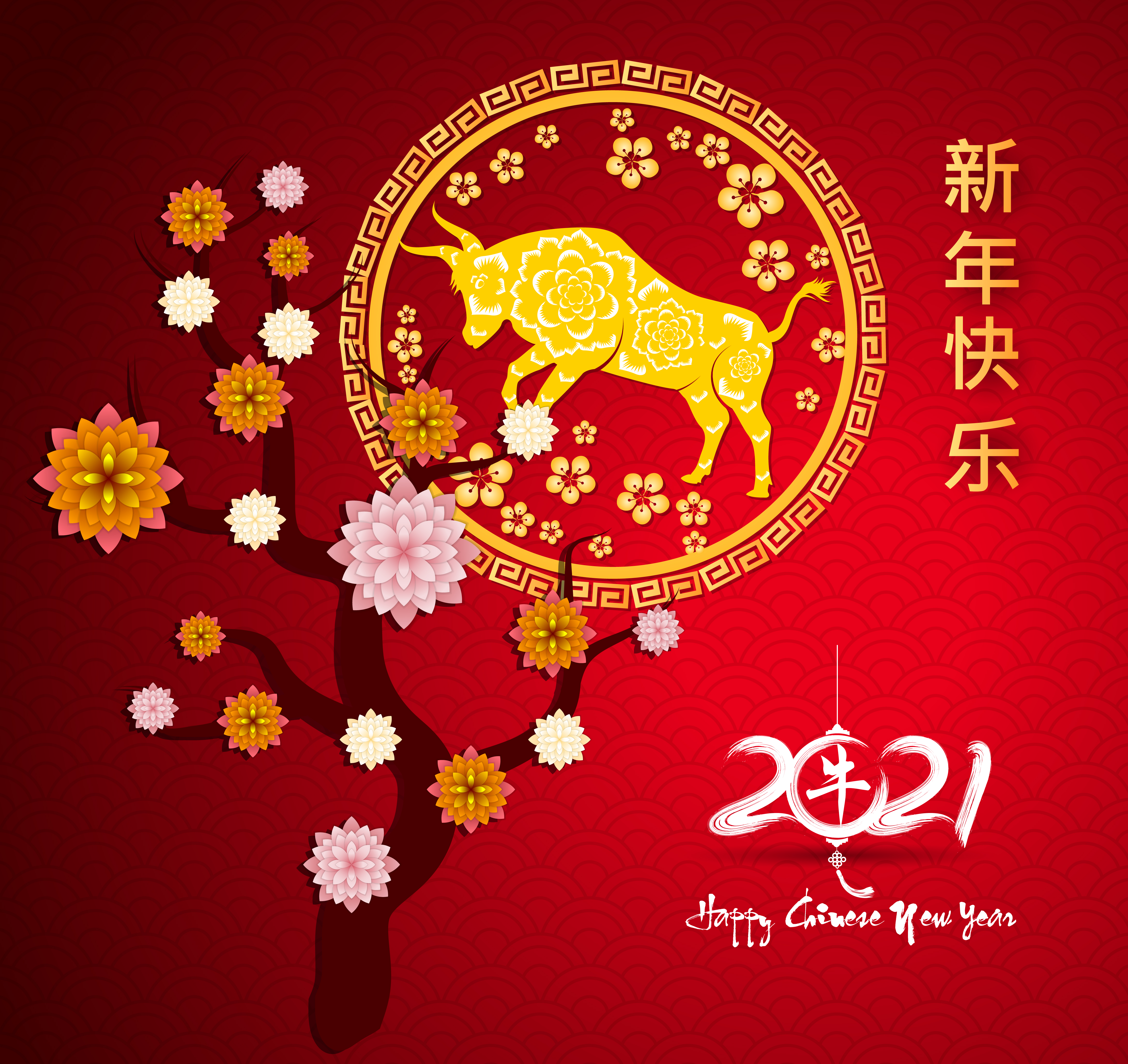 Red and gold chinese new year 2021 greeting - Download ...