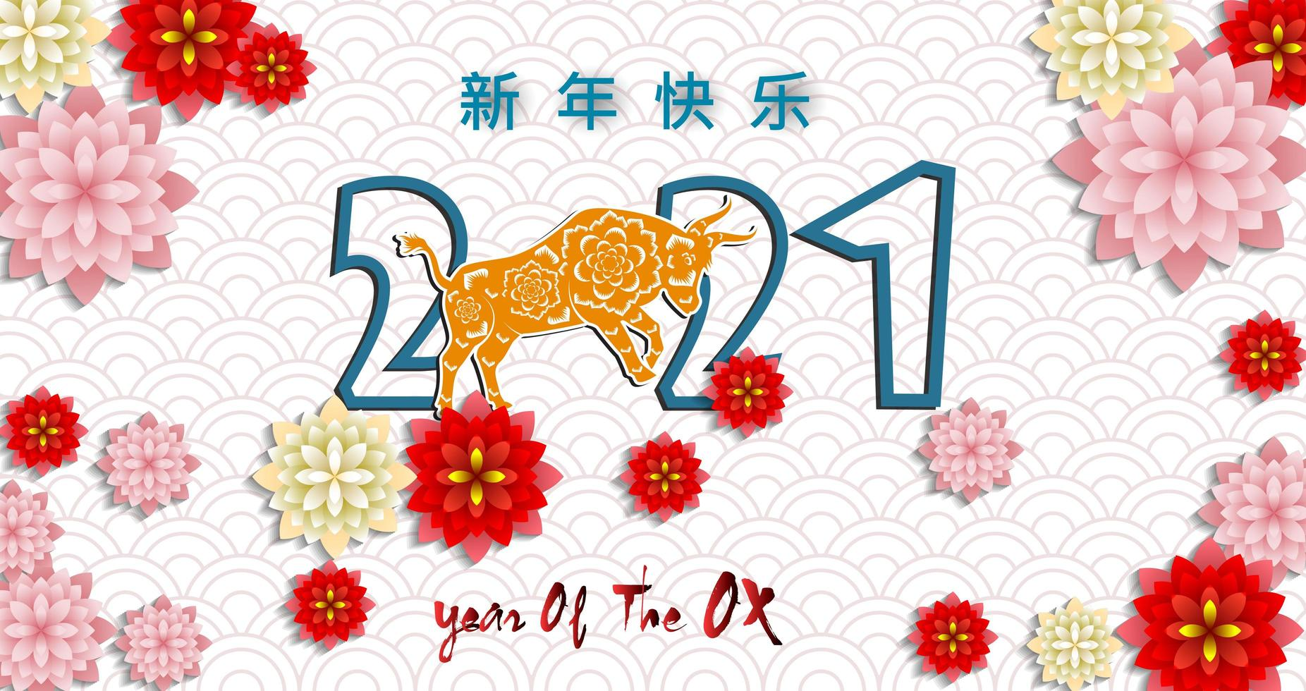 Happy chinese new year 2021 white poster vector