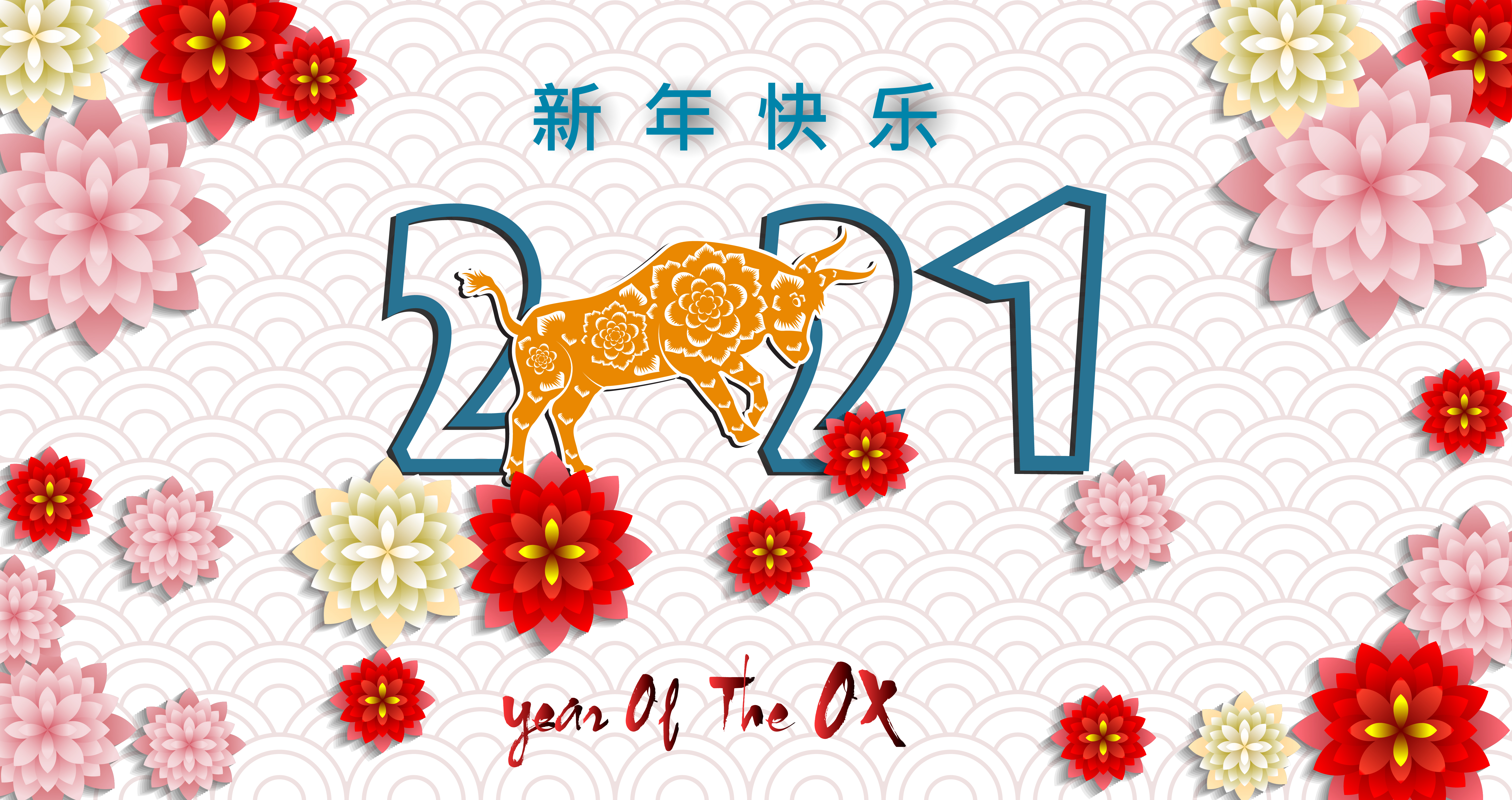 Happy chinese new year 2021 white poster - Download Free ...