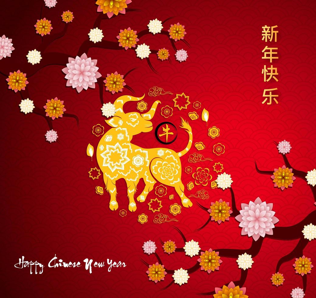 Red Chinese New Year 2021 Greeting With Ox vector