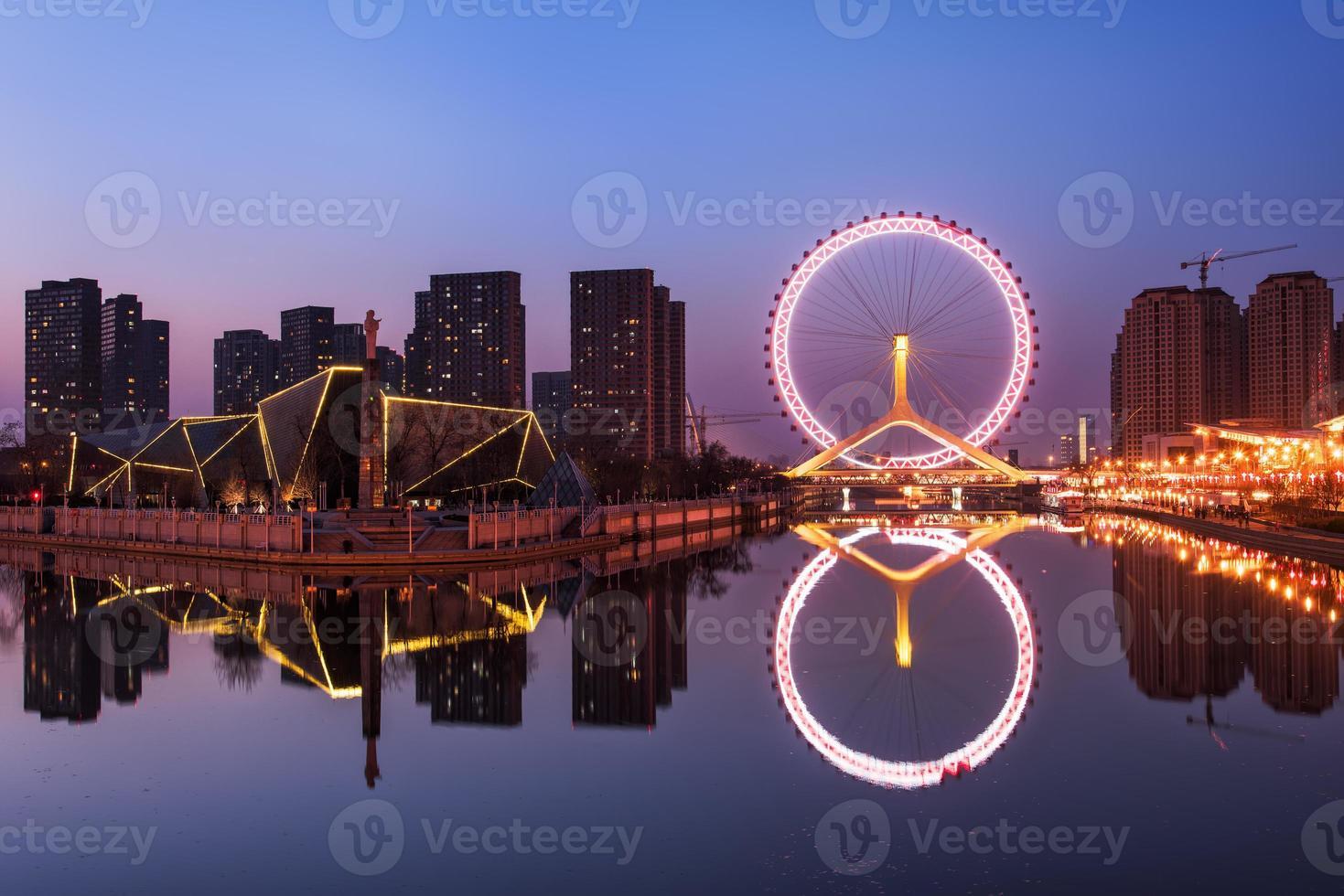 The beautiful night view of Tianjin photo