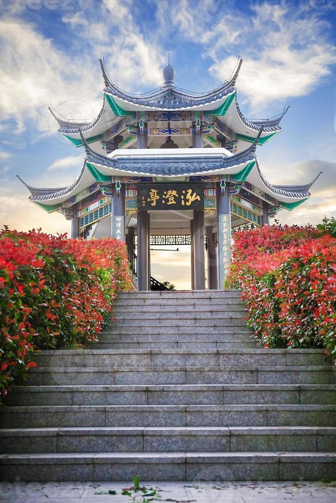 Beautiful small pavilion, China photo