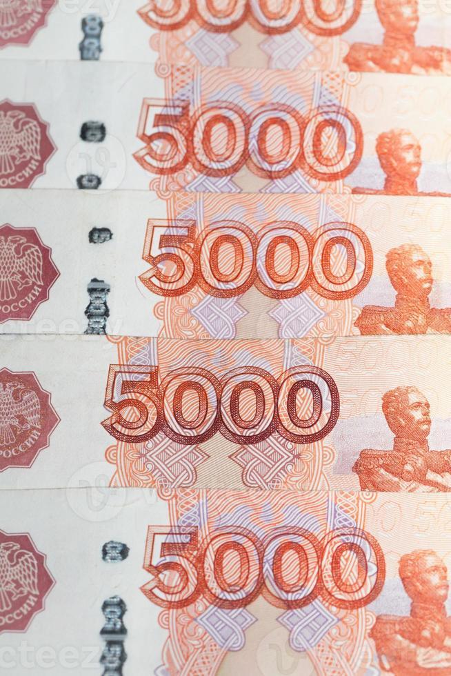 dinero ruso foto