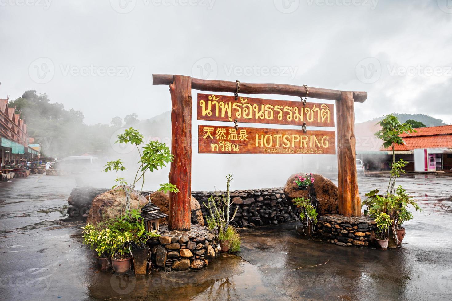 Thaweesin Hot Spring photo