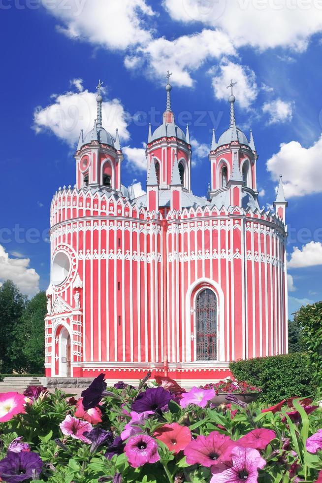 John the Baptist birth (Chesmen) church. Saint-Petersburg.Russi photo