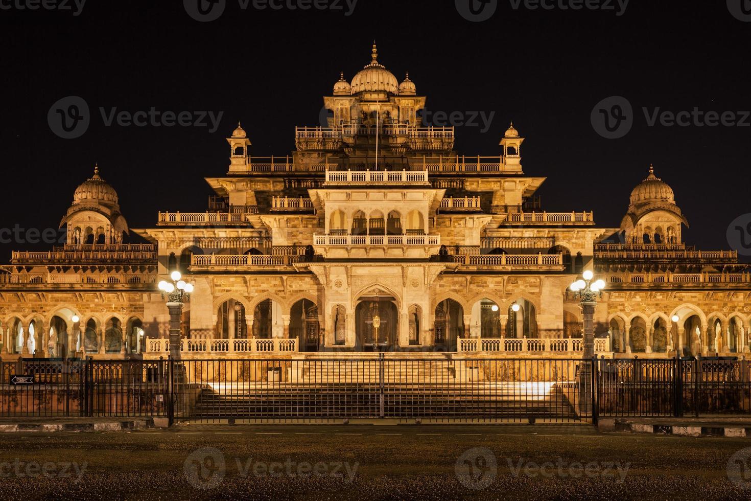 Albert Hall (museo central), Jaipur foto