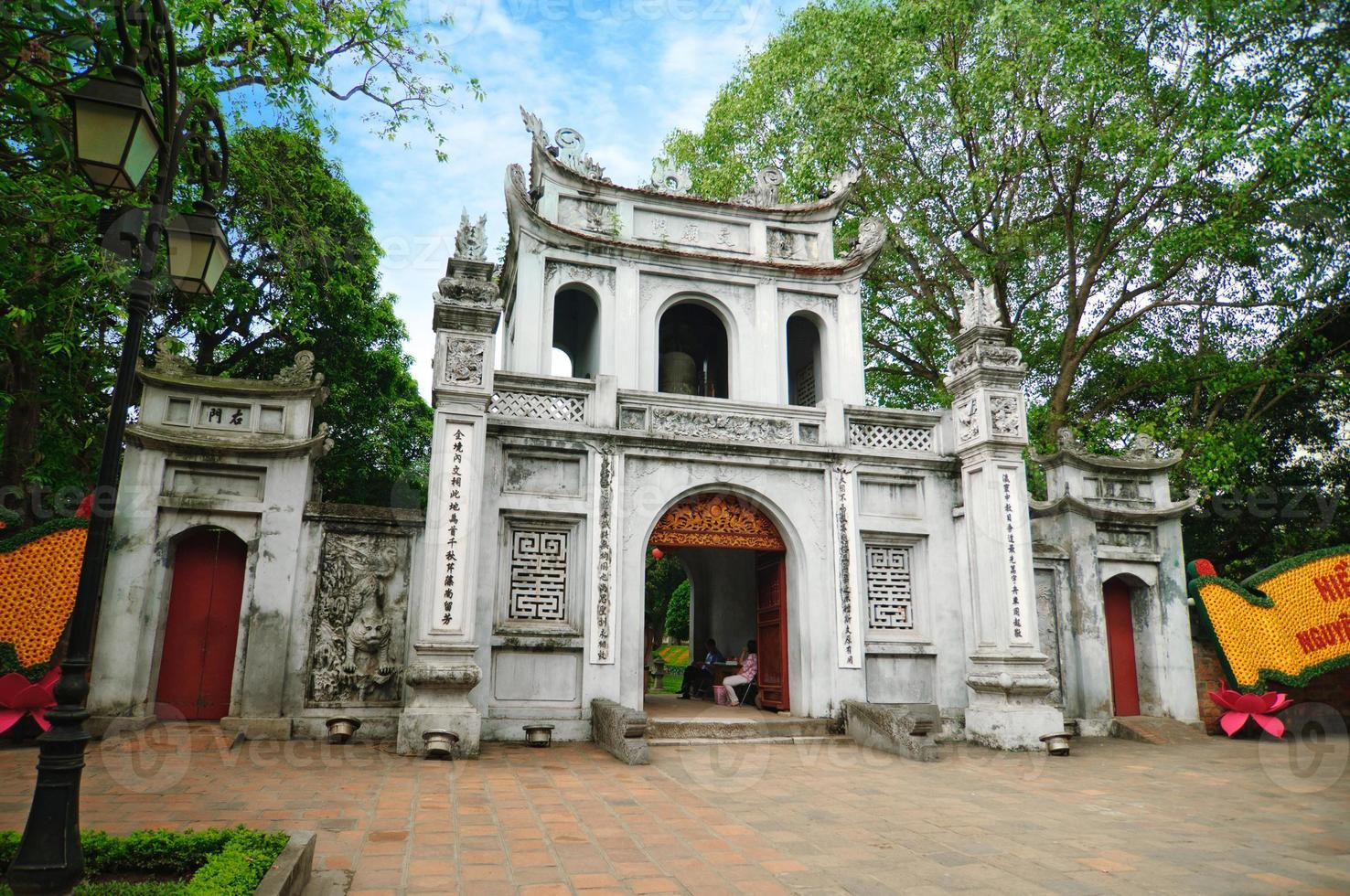 Main entrance gate to the temple of Literature photo