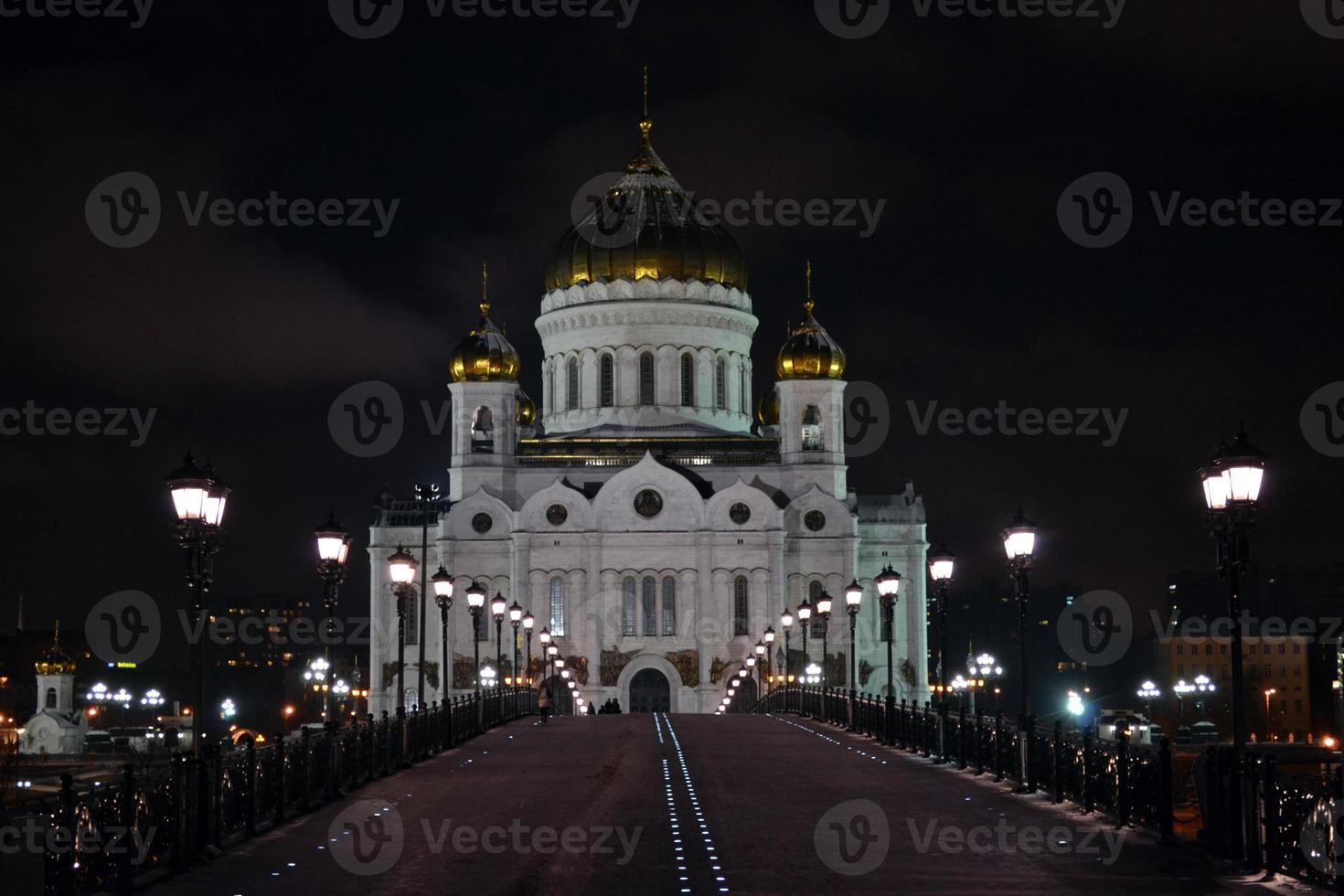 Christ the Savior Cathedral night view photo