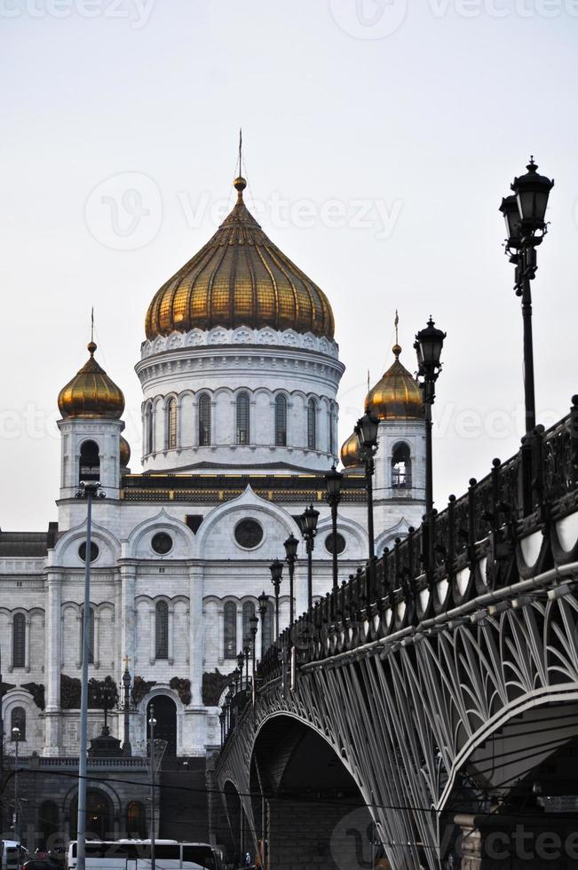 Cathedral Of Christ The Savior. photo