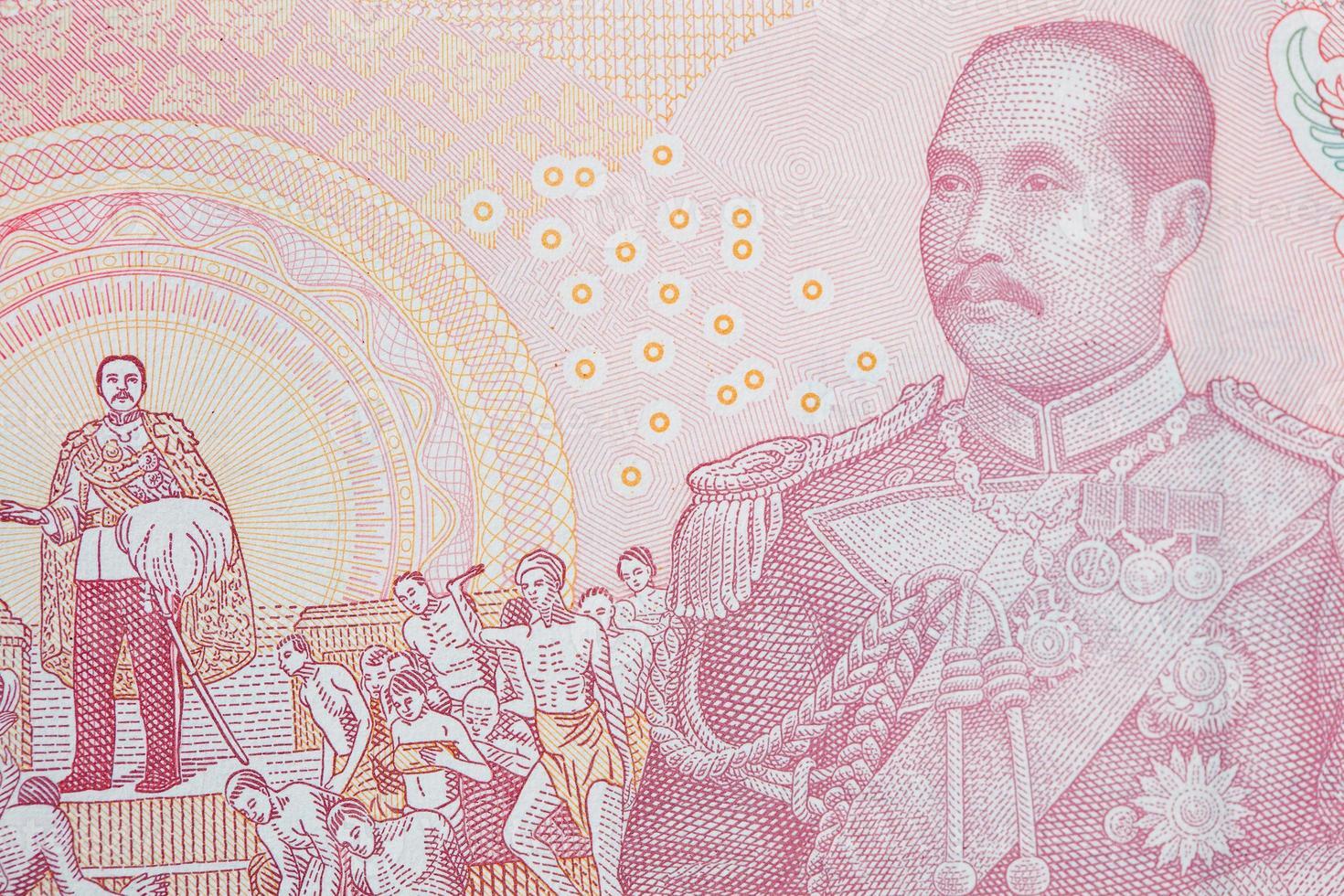 fondo de dinero tailandés foto