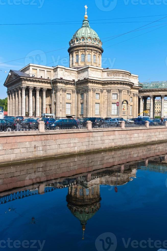 San Petersburgo foto