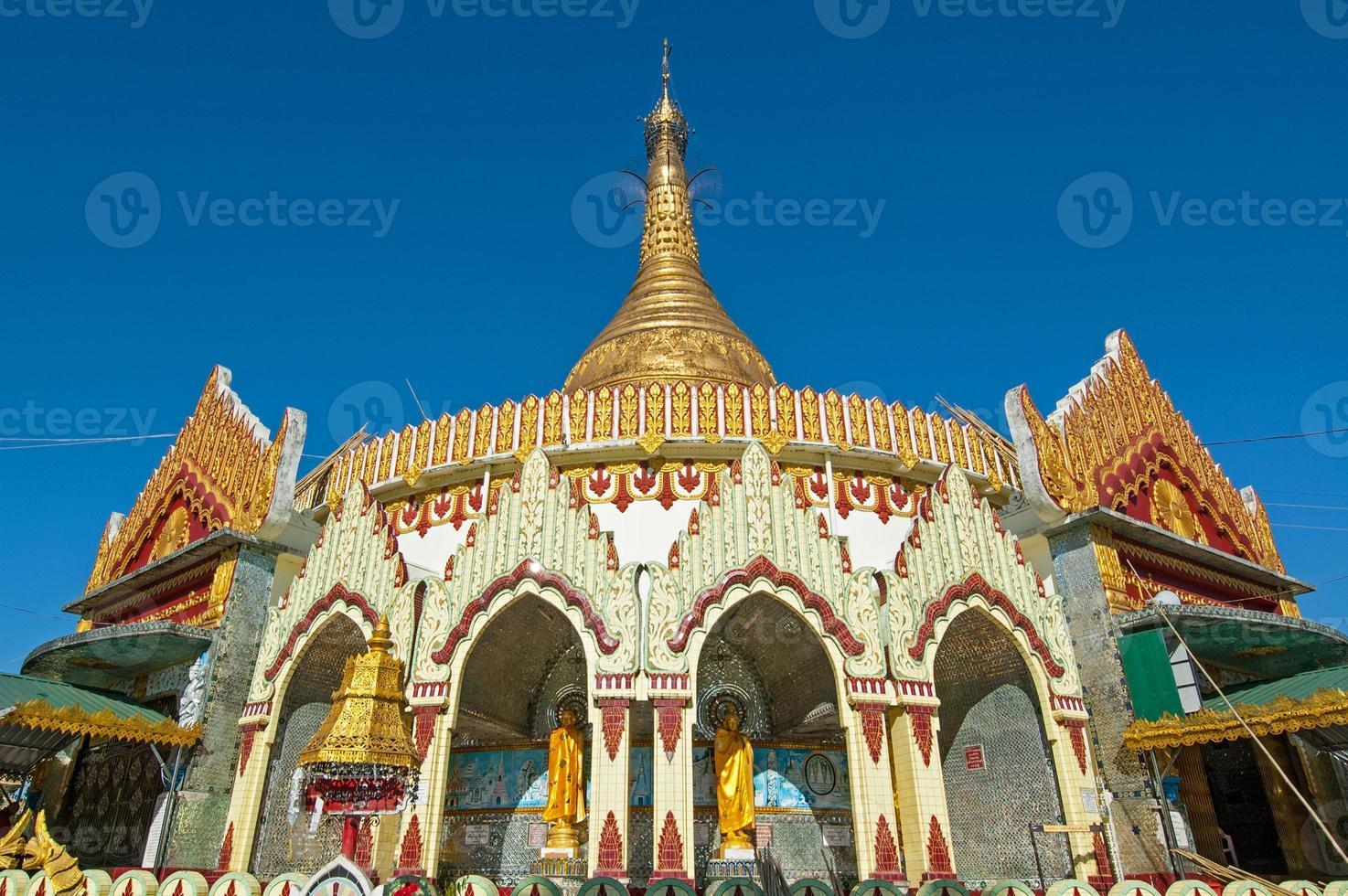 Kaba Aye Pagoda in Rangoon, Myanmar photo