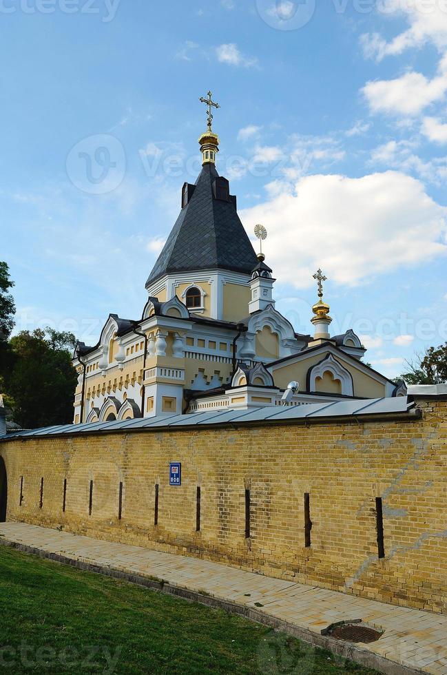 Kiev-Pechersk Lavra photo