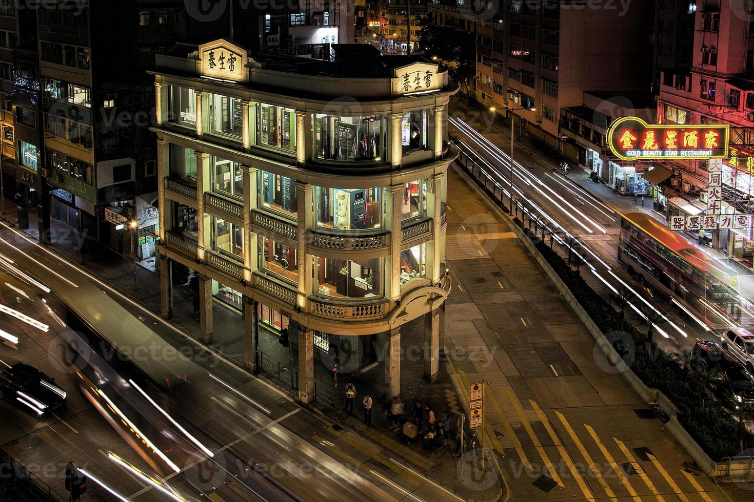 Historic Building in Hong Kong photo