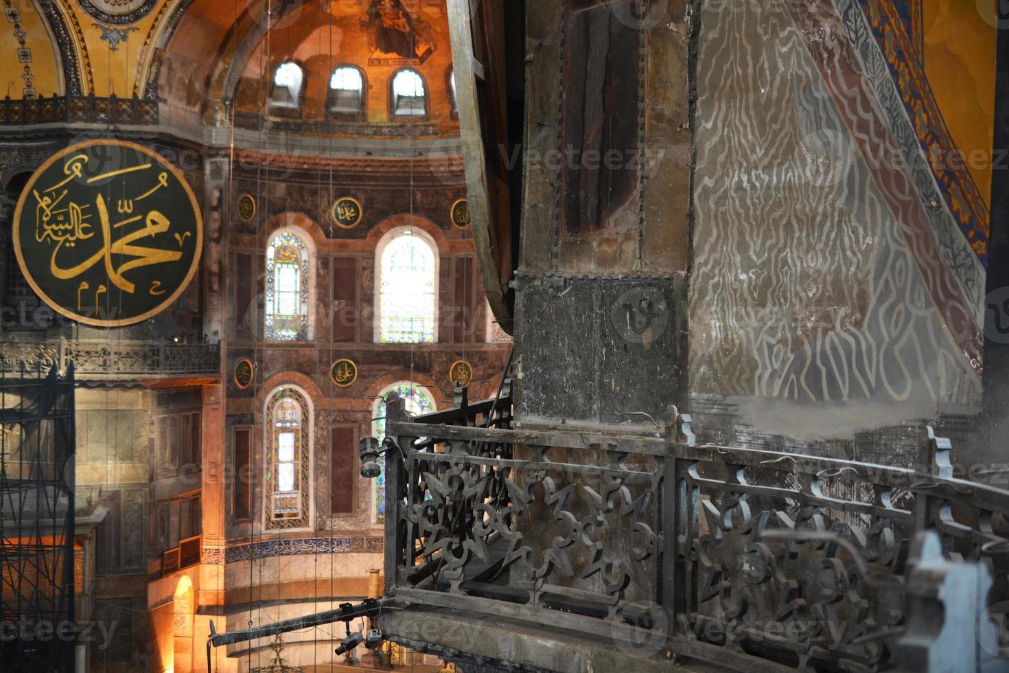 Hagia Sophia Dome photo