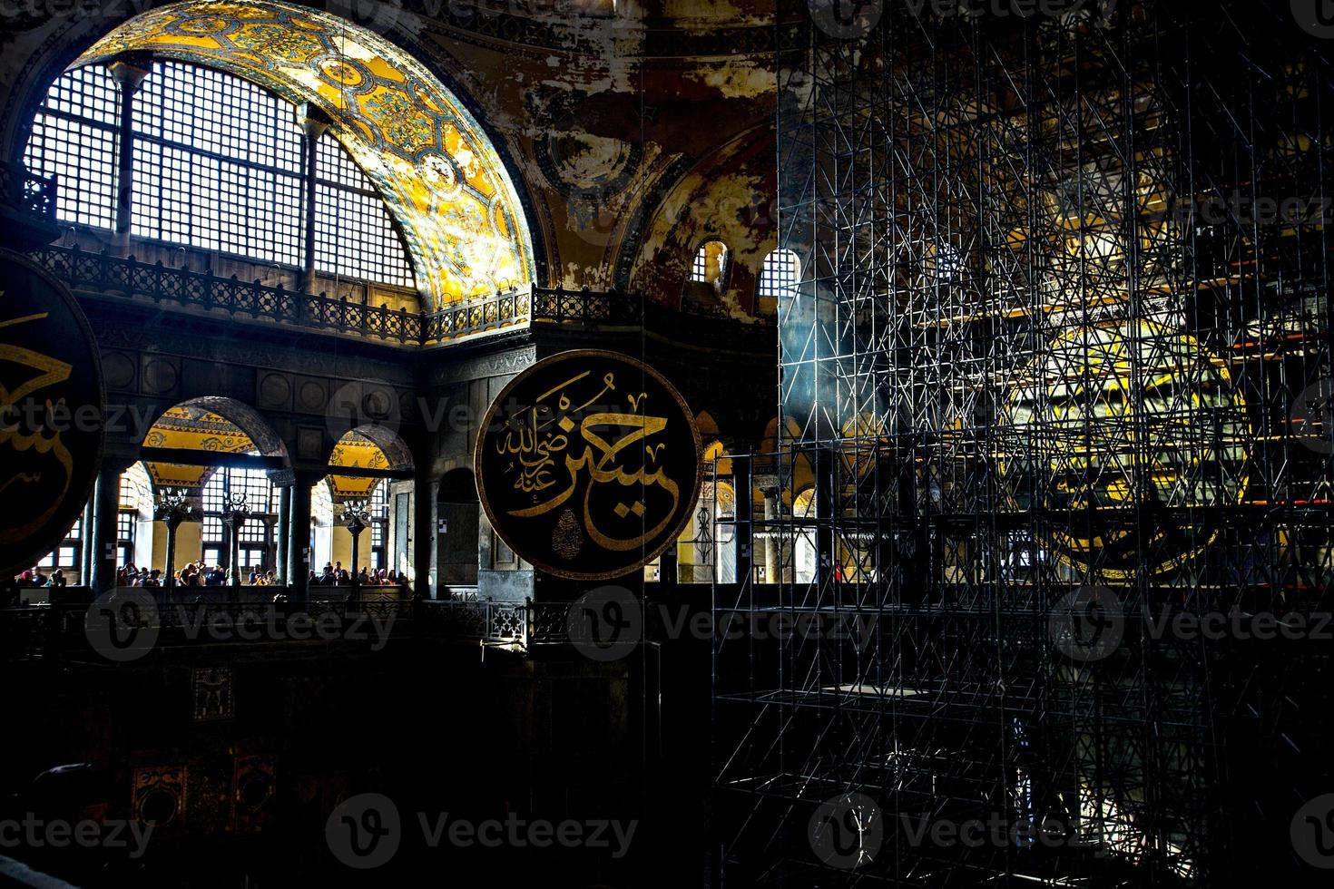 Hagia Sophia renovations photo