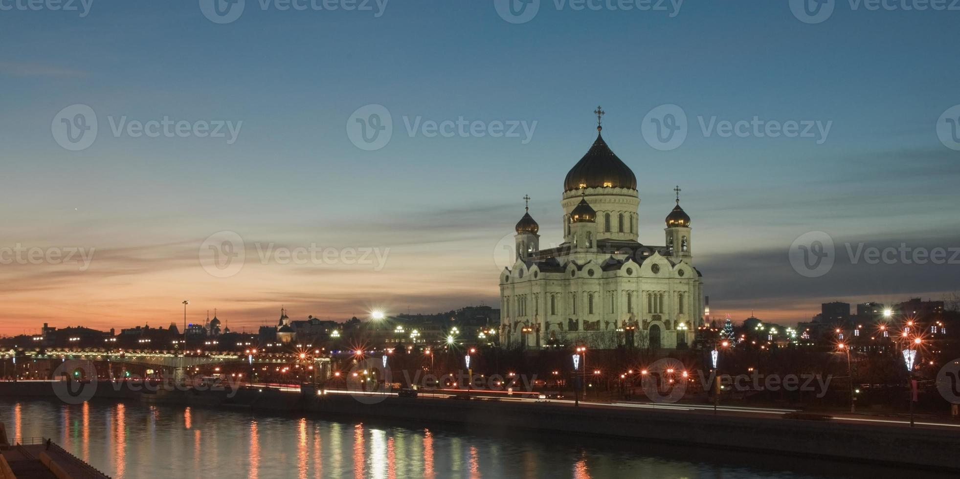 Moscow Evening photo