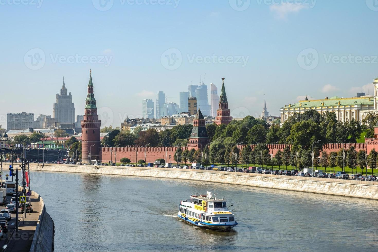 Kremlin in Moscow photo