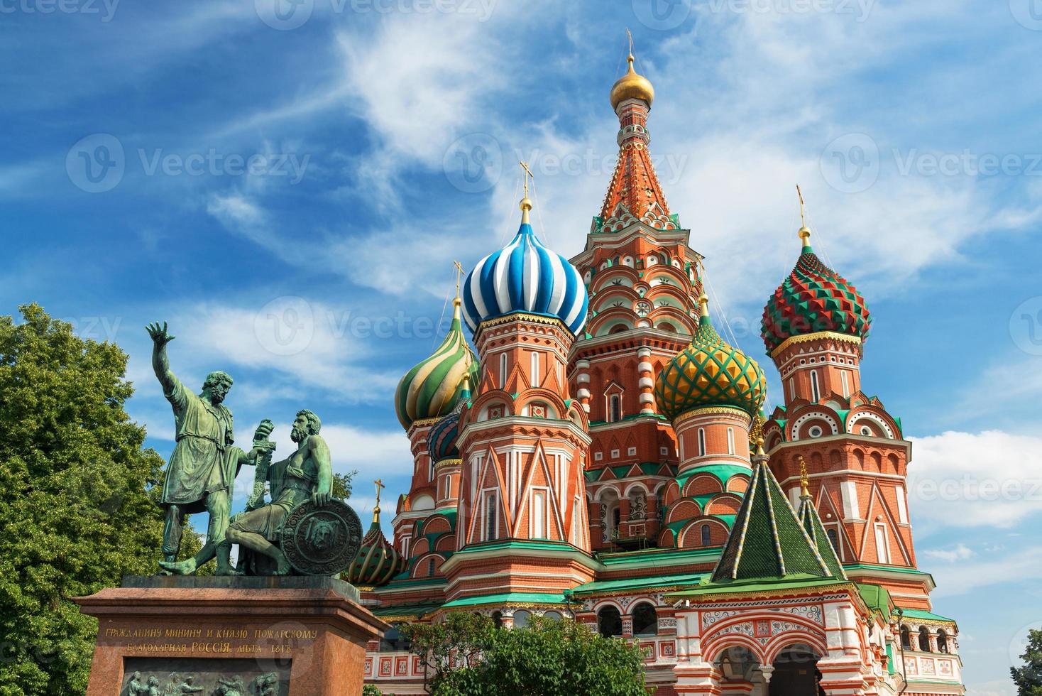 Saint Basil cathedral on the Red Square in Moscow photo
