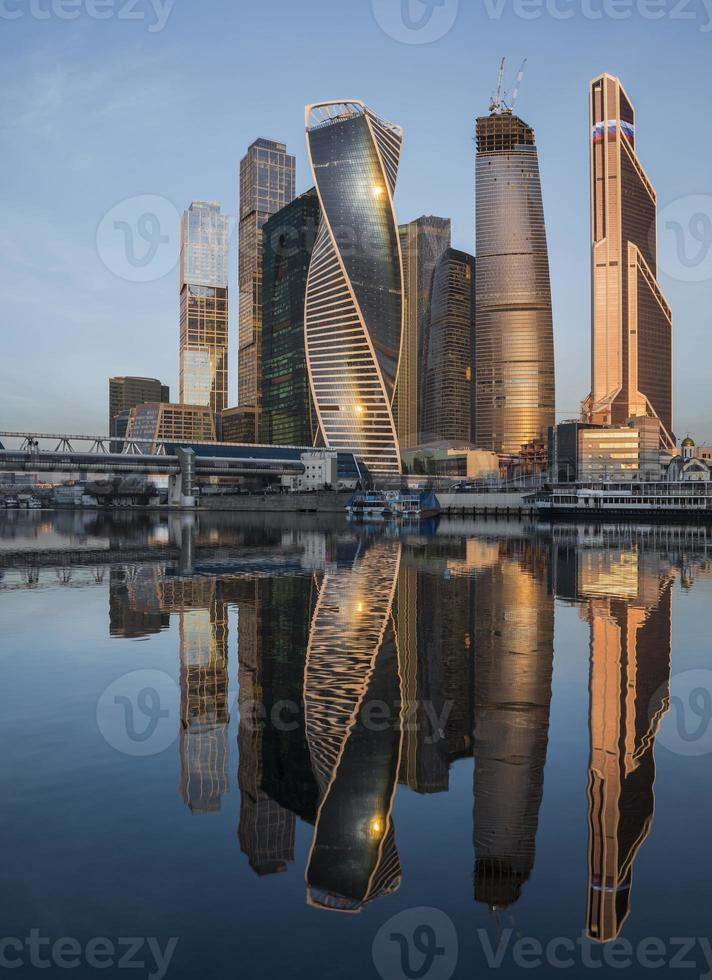 Moscow City business center at sunrise photo
