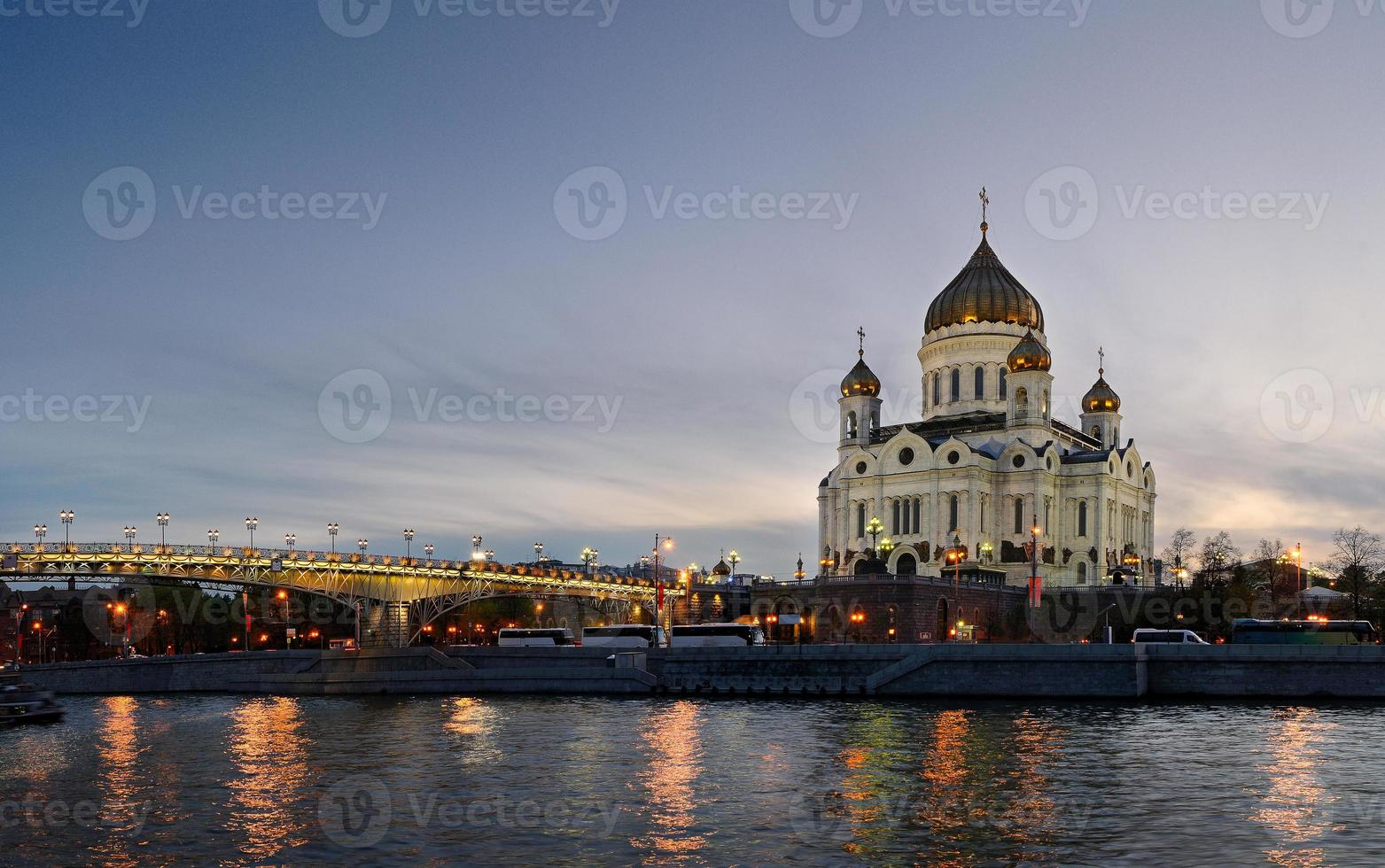 Evening panoramic view of the Cathedral of Christ the Savior photo