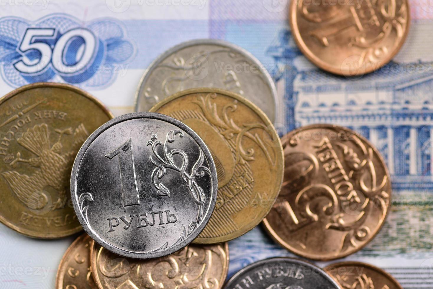 Russian money photo