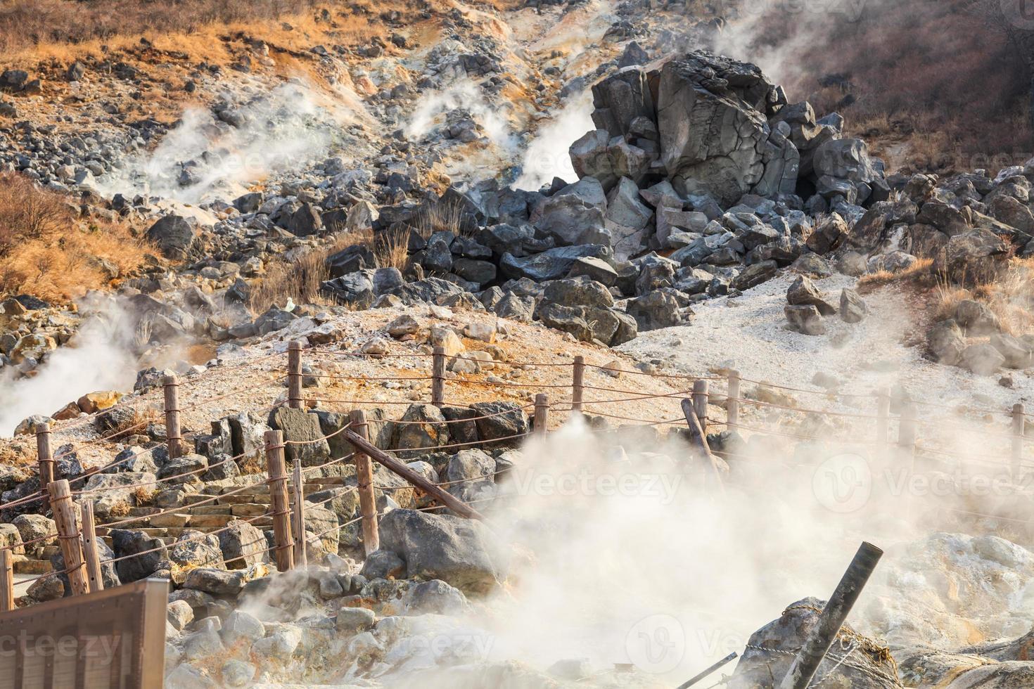 source chaude au japon photo