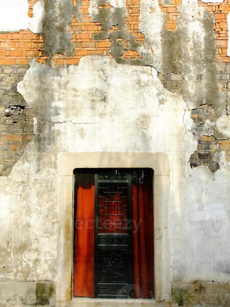 Pingjiang Ancient Street in Suzhou,China photo