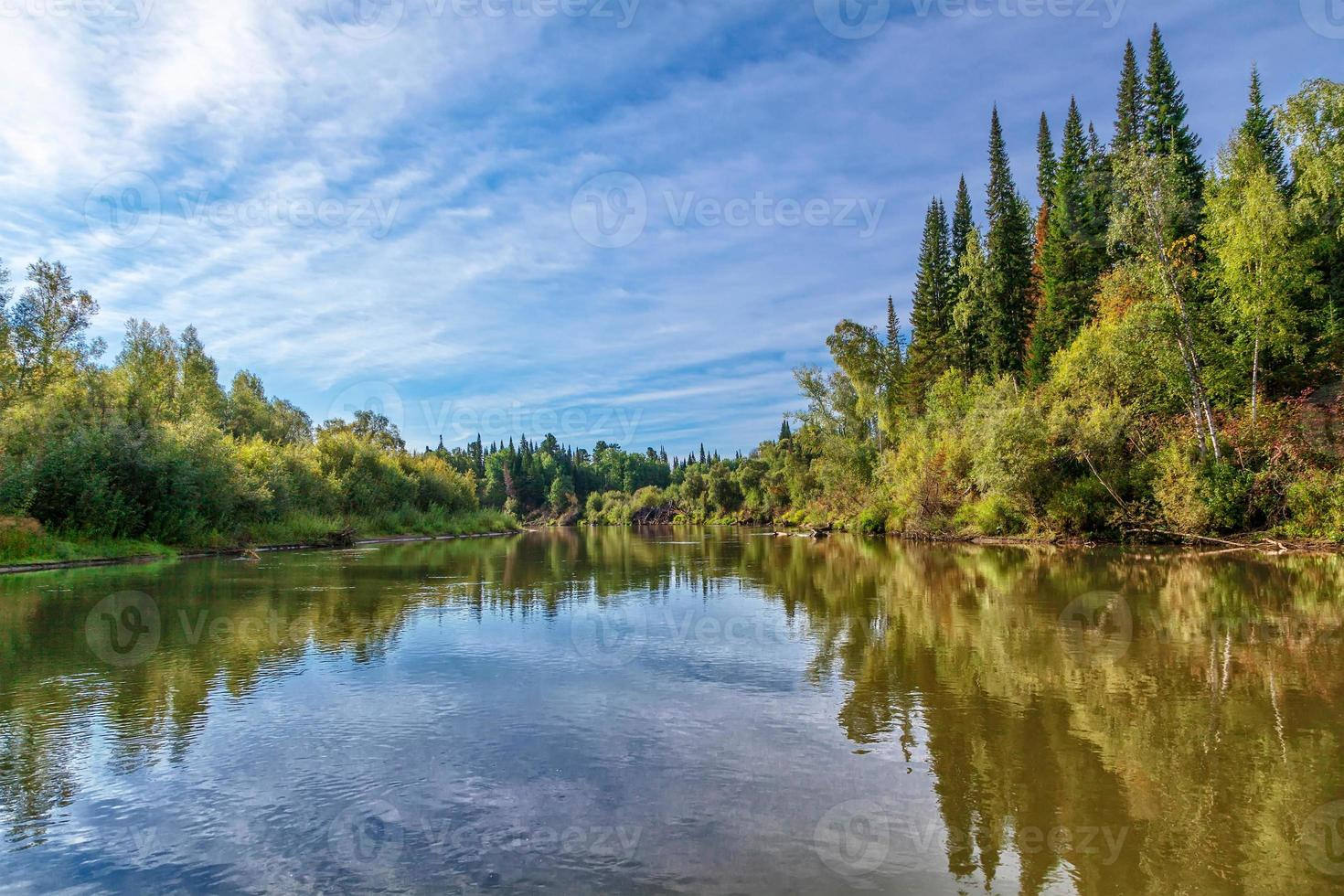Siberian landscape photo