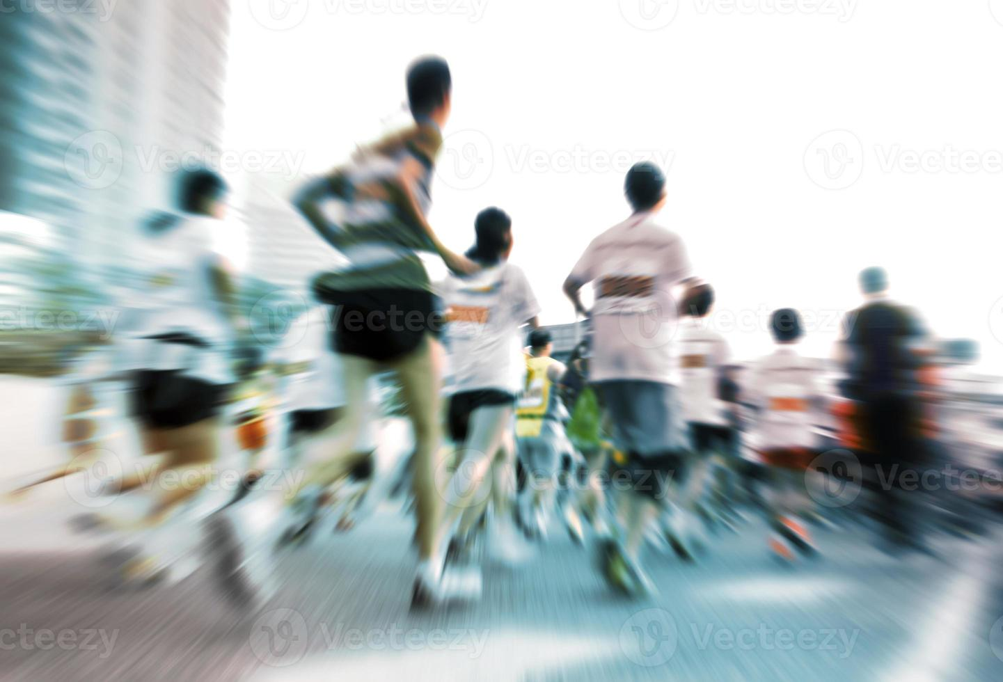 Marathon runners in the race photo