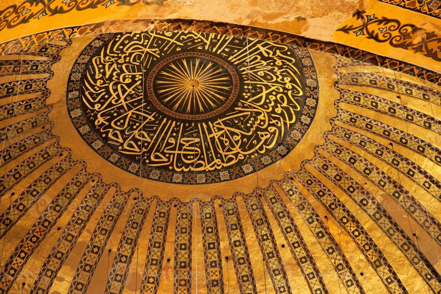 cúpula de ayasofya foto