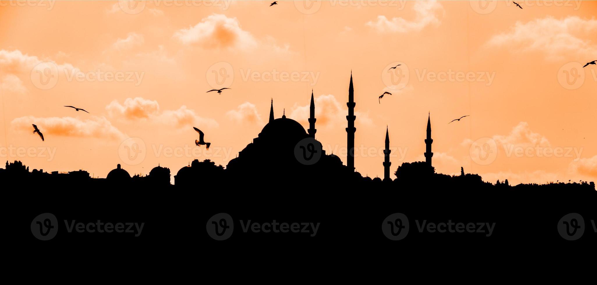 contour de forme de mosquée photo