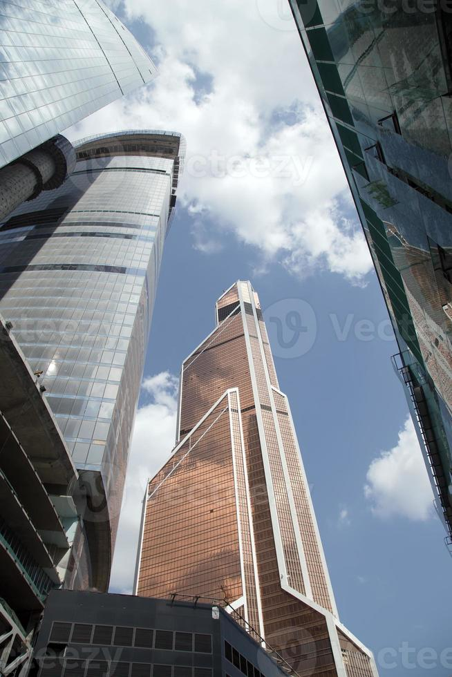 Skyscrapers of the International Business Center (City), Moscow, Russia photo