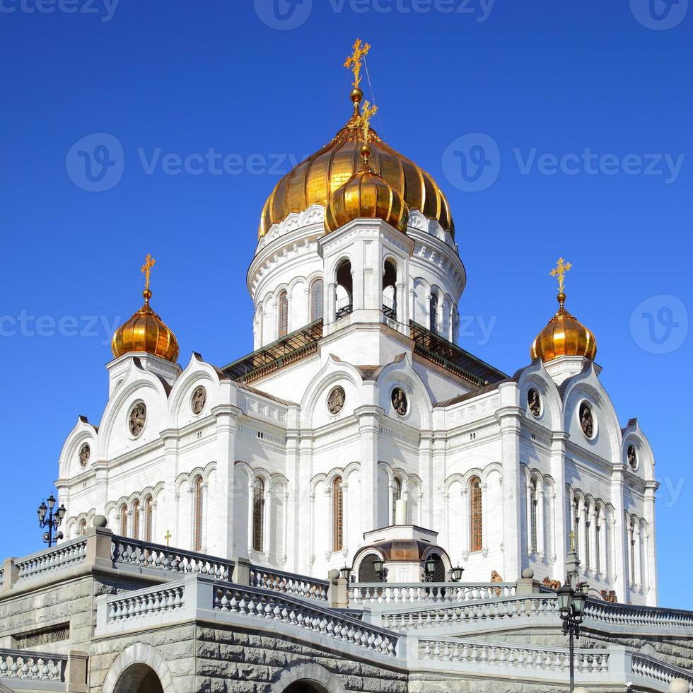 Cathedral of Christ the Saviour photo