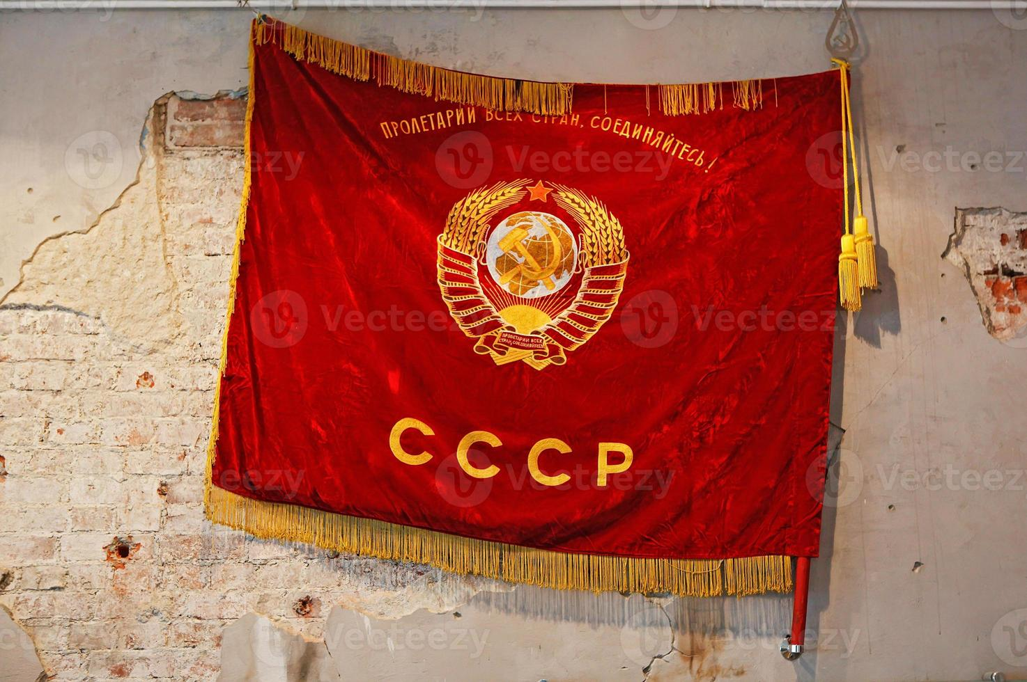 Flag of Soviet Union on the shabby wall photo
